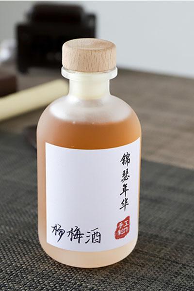 果酒瓶 003