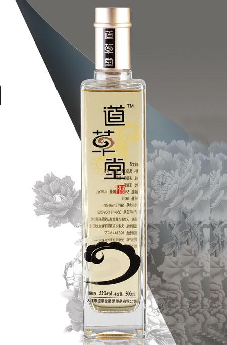 晶白料酒瓶 004
