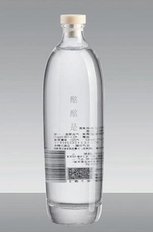 晶白料酒瓶 129