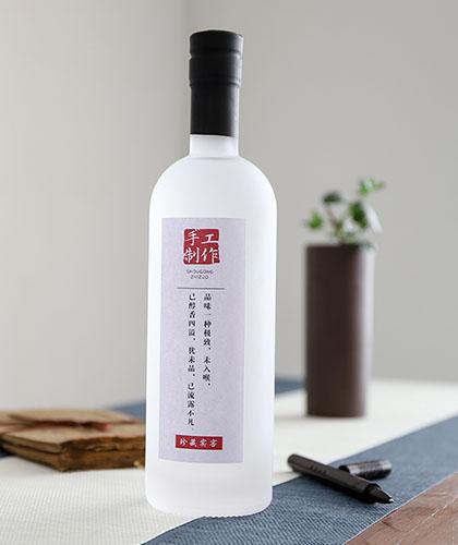 蒙砂瓶 002